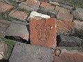 Dzagavank (cross in wall) (103).jpg