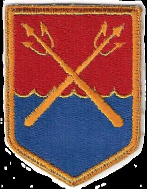Eastern Defense Command - Eastern Defense Command Emblem