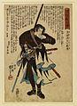 Ebiya Rinnosuke - Seichu gishi den - Walters 957.jpg