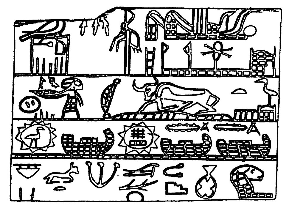 Ebony plaque of Menes in his tomb of Abydos (drawing)