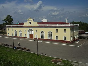 Efremov,station.JPG