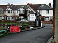 Eling Toll Bridge - geograph.org.uk - 210462.jpg
