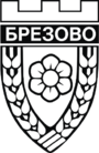 Emblem of Brezovo.png