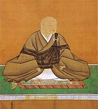 Emperor Go-Mizunoo3.jpg
