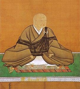 後水尾天皇's relation image