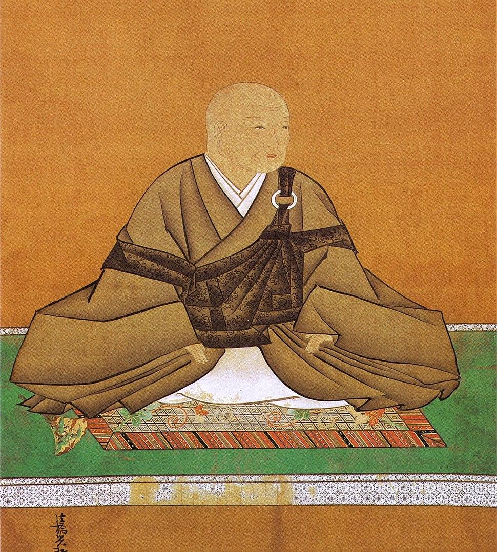 Emperor Go-Mizunoo3