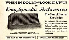 an analysis of the topic of the encyclopedia britannica Analysis: analysis encyclopædia britannica, inc actually, there exist subtle problems with such a construction related topics.