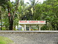 Entrance of Magasang Elementary School.jpg