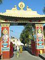 Entrance to Dehra Dun Tibetan temple.jpg