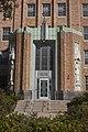 Entrance to St. Charles Hospital, Aurora, Illinois.jpg