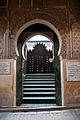 Entrance to a mosque in Fes (5364960238).jpg