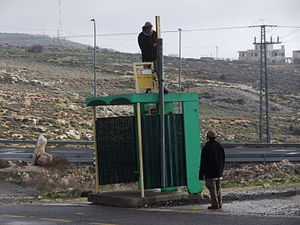 Eruv - Preparation of an eruv between Oz Zion and Giv'at Asaf