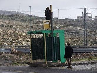 Eruv - Preparation of an eruv between Oz Zion and Giv'at Asaf