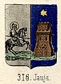 Escudo de Jauja (Piferrer, 1860).jpg