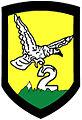 Escudo de la II División de Infantería.jpg