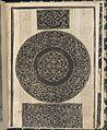 Essempio di recammi, page 15 (recto) MET DP364591.jpg