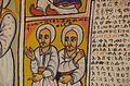 Ethiopian Church Painting (2262057616).jpg