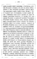 Evgeny Petrovich Karnovich - Essays and Short Stories from Old Way of Life of Poland-370.png
