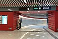Exit C interface of Tianqiao Station (20181230152506).jpg