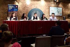 PEN Hong Kong - Founding members of PEN Hong Kong spoke at the Foreign Correspondents' Club launch event