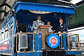 FEMA - 42059 - New Orleans Public Belt Railway Dedication.jpg