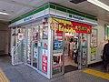 FamilyMart Port Line Sannomiya store.jpg