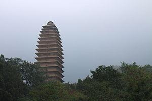 Fawang Temple - Fawang Temple Pagoda
