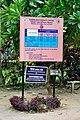 Fees and Timings Chart - Bardhaman Science Centre - Bardhaman 2015-07-24 1357.JPG