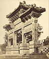 Felice Beato (British, born Italy - (Arch in the Lama Temple near Peking) - Google Art Project.jpg