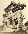 Felice Beato (British, born Italy - (Arch in the Lama Temple near Peking) - Google Art Project.jpg