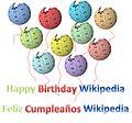 Feliz cumpleaños wikipedia.JPG