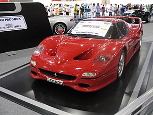 Ferrari F50 at Car Show.jpg