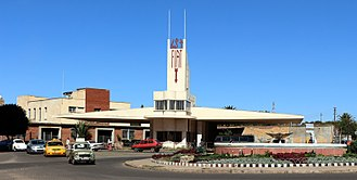 Asmara - Fiat Tagliero station