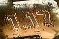 Fire char kobe 2005.0117.jpg