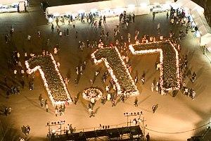 Fire char kobe 2005.0117