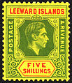 Five shilling stamp of the Leeward Islands.jpg