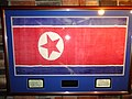 Flag belonging to Kim Il Sung, taken from his residence Dec. 2, 1950 by Captain William P. Fife - National Cryptologic Museum - DSC07824.JPG