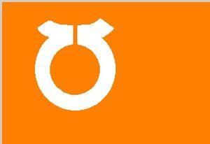 Hirata, Fukushima - Image: Flag of Hirata Fukushima