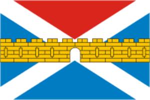 Krymsk - Image: Flag of Krymsk (Krasnodar krai)