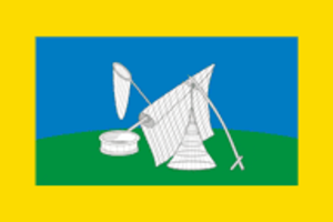 Okhansky District - Image: Flag of Ohansky rayon (Perm krai)