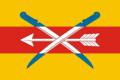 Flag of Tatcinsky rayon (Rostov oblast).png