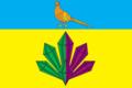 Flag of Yaroslavskoe (Primorsky krai).png