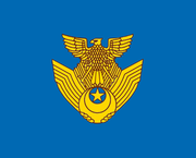 Flag of the Japan Air Self-Defense Force.png
