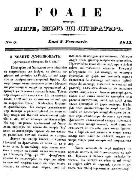 File:Foaie pentru minte, inima si literatura, Nr. 5, Anul 1842.pdf