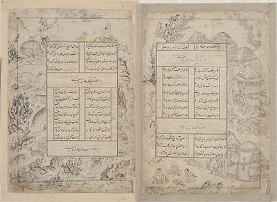 Folio from a Divan (collected poems) by Sultan Ahmad Jalayir - Google Art Project.jpg