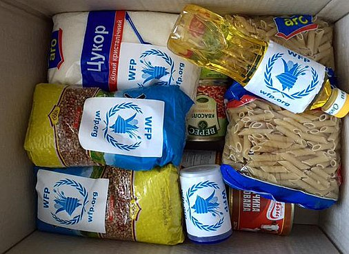 Example of a World Food Programme parcel Food Items in World Food Programme Food Parcels.jpg