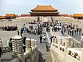Forbidden City View From Stair.jpg