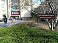 Fordham University Lombardi Memorial Center.jpg