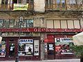 "Former bookshop ""George Coşbuc"" (6117180069).jpg"