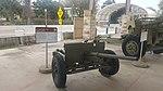 Fort Sam Houston Museum Exhibits 18.jpg